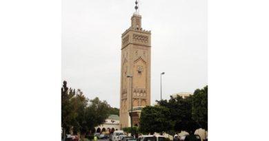 Мечеть Мулай Юсеф