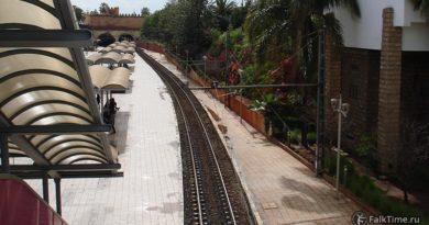 Вокзал Рабат Вилль