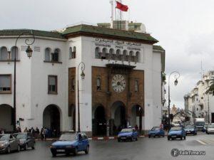 Синие такси Рабата