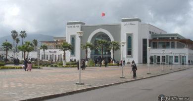 Железнодорожный вокзал Феса